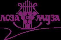 логотип фестиваля Лоза и Муза